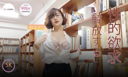 VR Porn Interesting Prank in Library