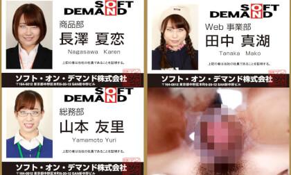 VR Porn Female Employee Health Exam
