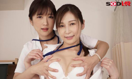 VR Porn Hibiki Otsuki, Aki Sasaki, Akari Mitani, Ai Sena – The Nurses will Generously Take Care of All your Needs Part 2