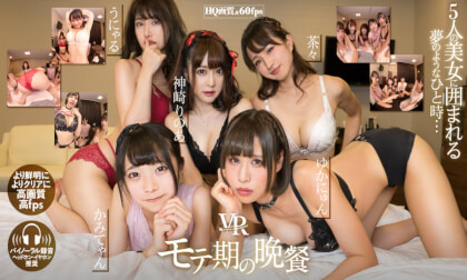 VR Porn Unyaru, Yuka Nyan, Kamitan, Kanzaki Rinoa, ChaCha – Dinner Time in the Motel Part 2