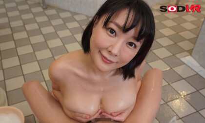 VR Porn Arisa Hanyu – Washing your Body with her Famous I-Cup Tits Part 1