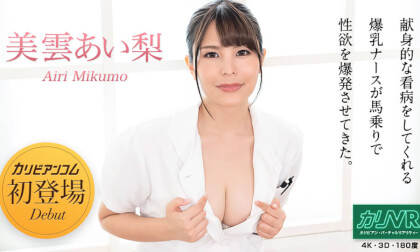VR Porn Japanese Busty Nurse Do Everything for U!!!