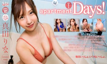 VR Porn Rina Sanada – Apartment Days! Rina Sanada, Act 1