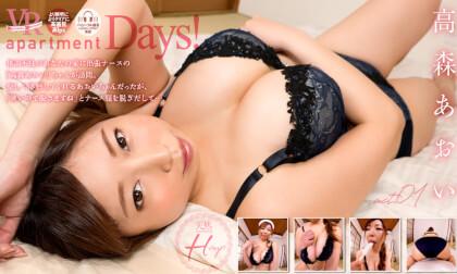 VR Porn Aoi Takamori – Apartment Days! Aoi Takamori Act 1