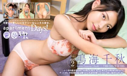 VR Porn Chiaki Narumi – Apartment Days! Chiaki Narumi Act 2
