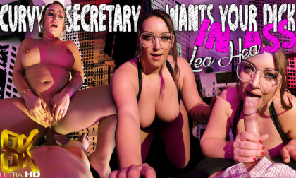 VR Porn Curvy Secretary Wants Your Dick in Ass