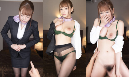 """VR Porn Mao Hamasaki – Woman Insulted & R*ped: """"I'll Do what the Customer Wants…"""""""