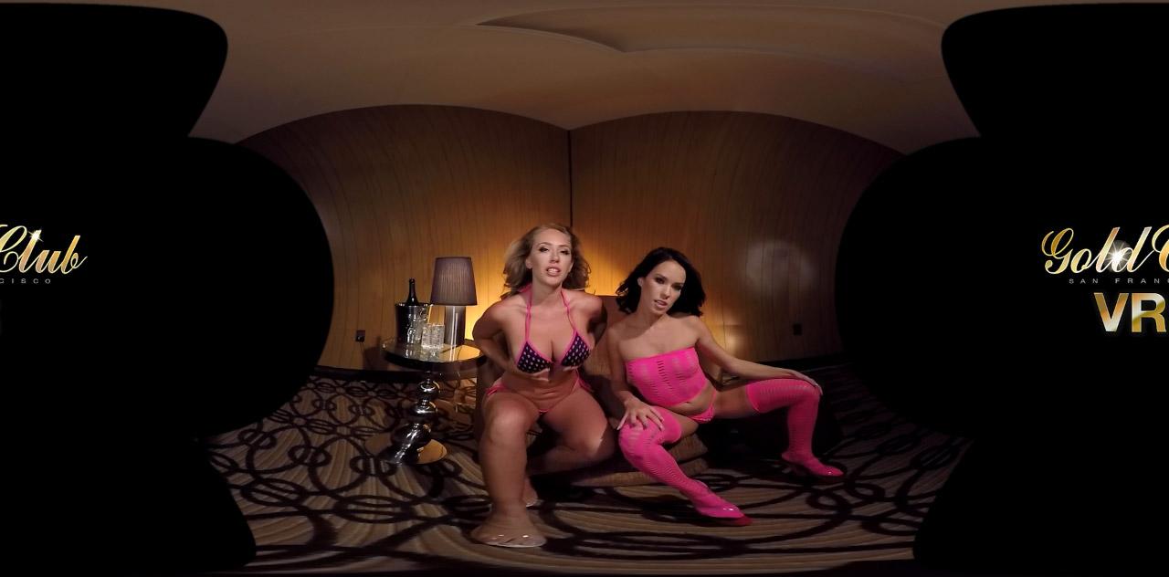 Kagney Linn Karter & VRclubz | SexLikeReal