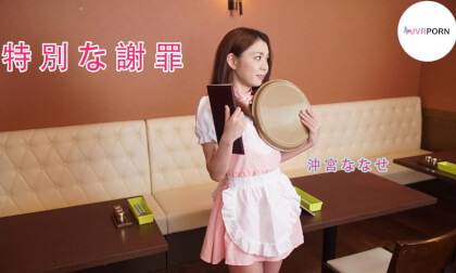 Special Japanese Maid Helps You Clear Your Pants