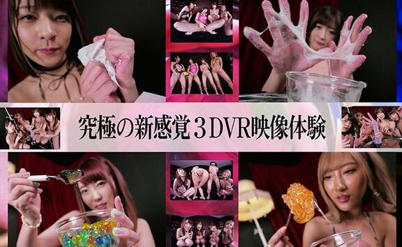 VR Porn Yui Hatano, Hibiki Otsuka, AIKA, Abe Mikako – ASMR Harem VR Part 1